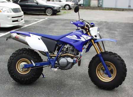 Yamaha Big Wheel Parts